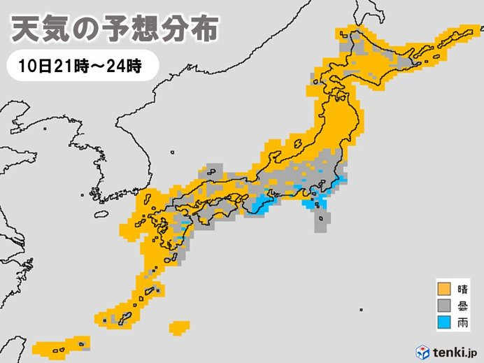10日 秋晴れからの夜遅く雨 台風の影響じわじわ