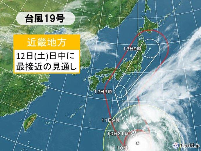 台風19号が近畿地方に接近中