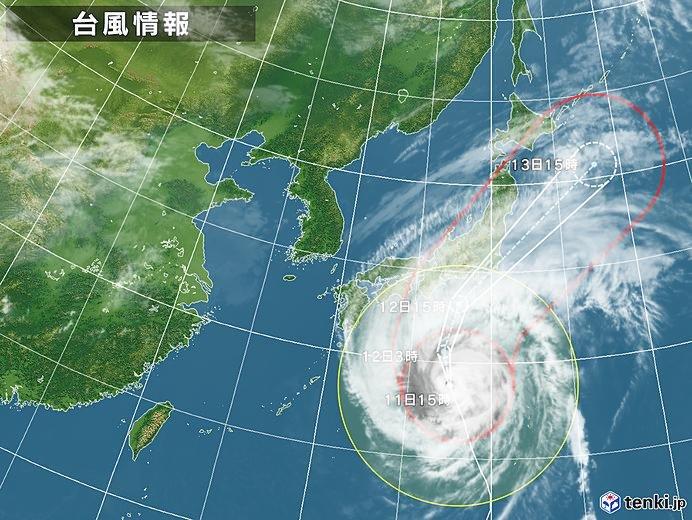台風19号 非常に強い勢力で上陸か