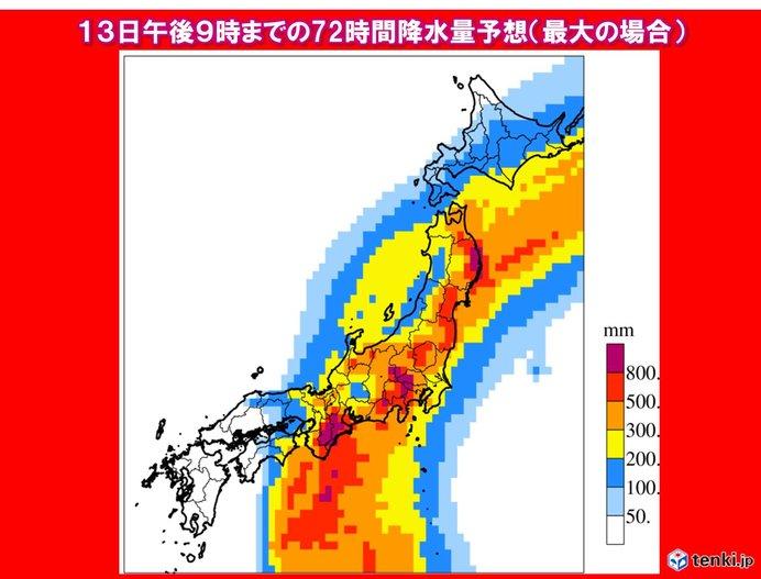 台風19号 狩野川台風に匹敵 予想雨量800ミリ超