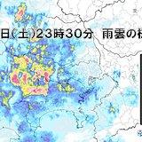 台風19号 周囲が把握しづらい夜間に 首都 東京へ