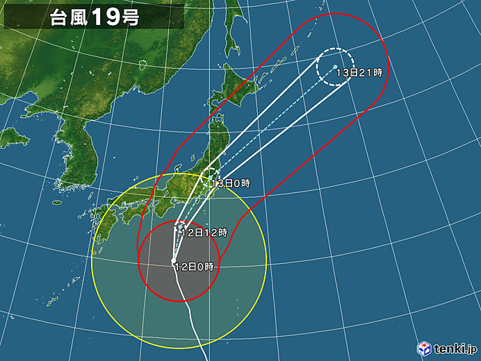 台風19号 東海地方で24時間雨量1000ミリ予想