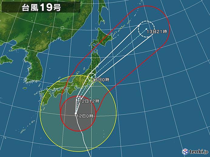 台風19号 東海地方で24時間雨量1000ミリ予想(日直予報士 2019年