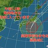 神奈川・千葉の沿岸部 まもなく台風19号の暴風域に