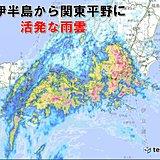 静岡県で滝のような雨 箱根も激しい雨を観測
