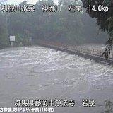 三重・神奈川・群馬 氾濫危険水位を超えた川あり