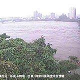 相模川、菊川、入間川、千曲川、浅川 氾濫の恐れ