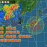 台風19号 12日午後6時の最新情報 警戒いつまで