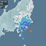 千葉県で震度4の地震