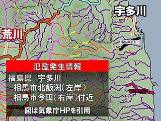 福島県宇多川で氾濫発生