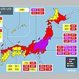 東京地方の大雨特別警報は警報に切り替わりました