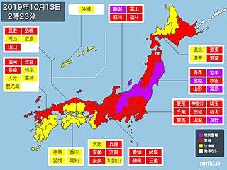 関東地方の大雨特別警報はすべて警報に