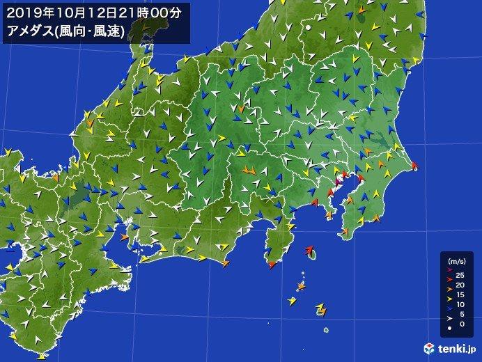 関東で猛烈な風が吹き荒れた