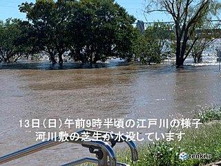 台風19号による大雨・暴風・高潮の記録