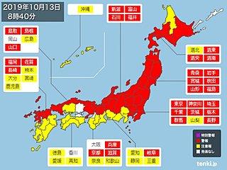 岩手県の大雨特別警報は警報に切り替わりました
