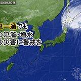 台風一過でも警戒続く 川の氾濫や土砂災害 多数発生
