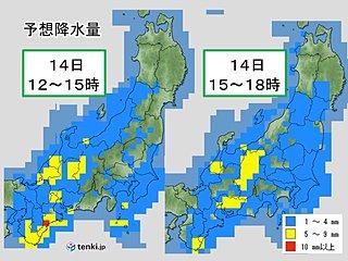 14日 台風の被災地 再び雨