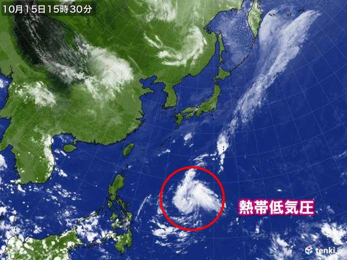 南の海上に渦を巻く雲 「熱帯低気圧」発生