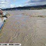 台風19号 「計画降雨」を上回る記録的大雨