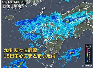 九州 あす18日中心にまとまった雨 激しい雷雨も
