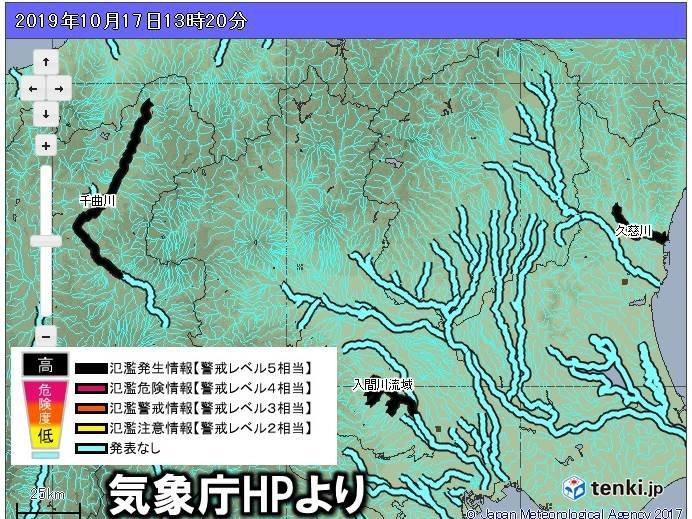 18日(金)~19日(土) 広く雨 河川の増水や氾濫に警戒を