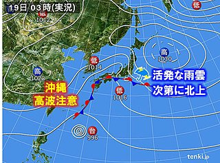 活発な雨雲は関東付近から東北へ 台風20号は沖縄へ