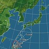 台風20号 沖縄の南を北上中