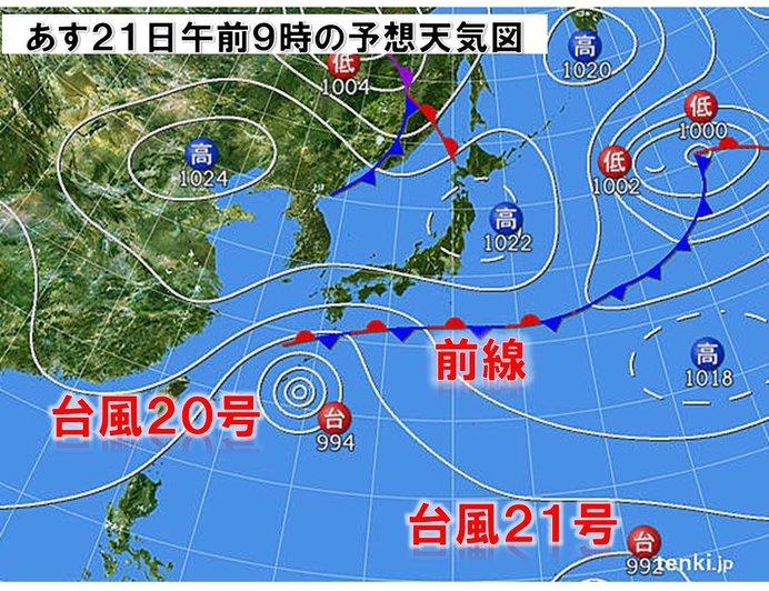 台風20号 暴風域を伴って沖縄、奄美地方に接近の恐れ