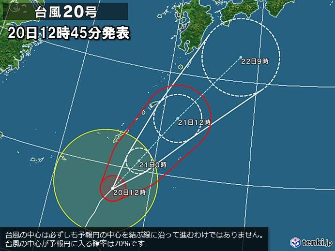強い台風20号 21日(月)にかけて沖縄へ