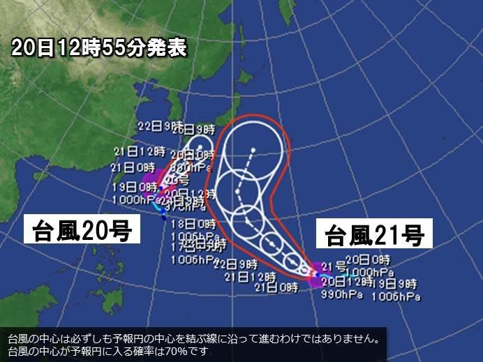 台風21号発達へ 24日(木)頃は小笠原諸島で大荒れの恐れ