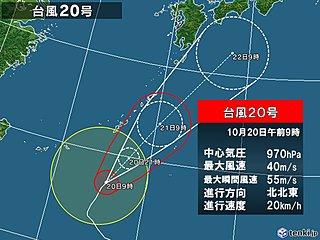 強い台風20号 沖縄は強風や激しい雨に注意