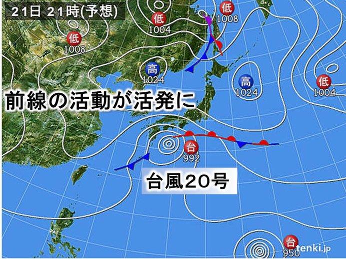 21日 台風で前線活発化 今夜から激しい雨の所も