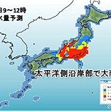週間 火曜の大雨 被災地警戒 台風21号も北上中
