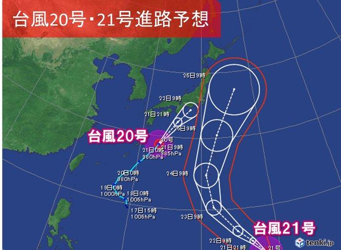W台風北上中 前線活発 東海や近畿など滝のような雨