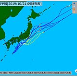 元台風20号 近畿~関東 非常に激しい雨や猛烈な雨