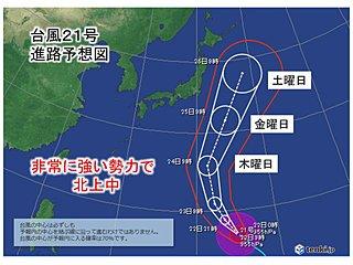 週間 台風21号周辺の暖湿気 長距離輸送