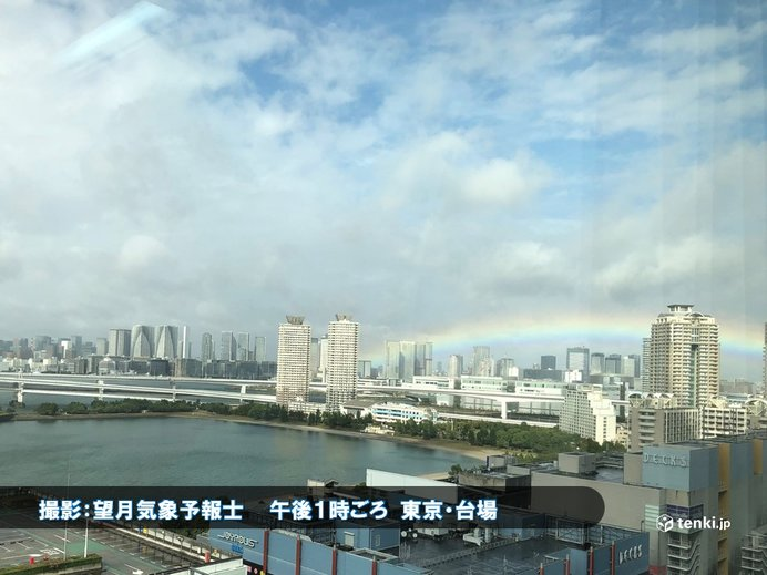 https://storage.tenki.jp/storage/static-images/forecaster_diary/image/6/63/638/6382/main/20191022133255/large.jpg