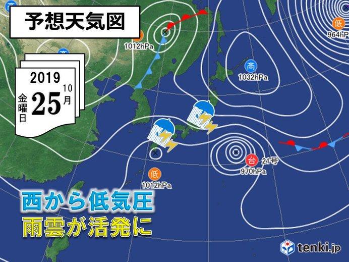 25日予想天気図