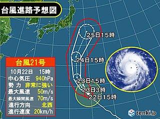 台風21号 上陸回避も警鐘を鳴らす台風の眼
