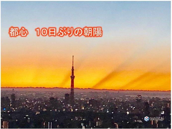 貴重な秋晴れ 西は下り坂で九州は雨