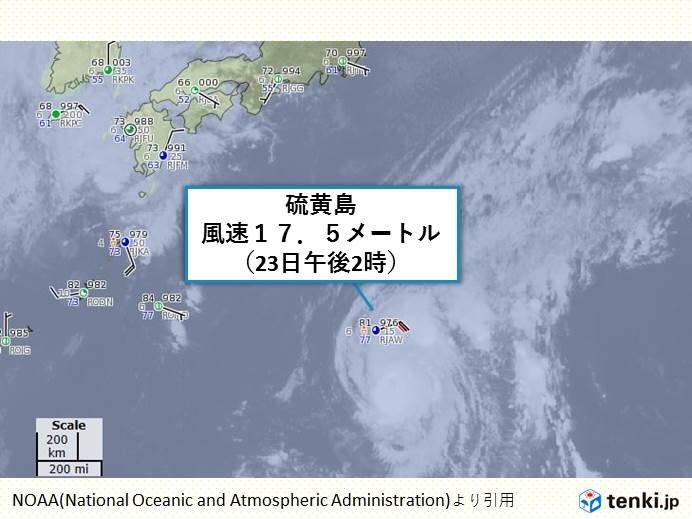 台風21号近づく硫黄島 すでに強風