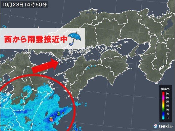 四国 天気下り坂 西から雨雲近づく