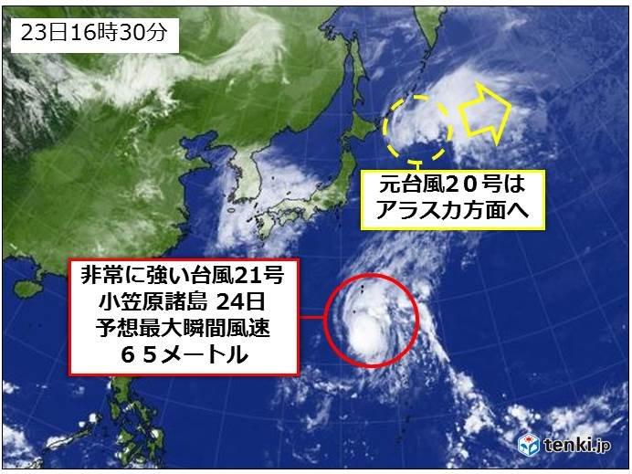 台風21号は小笠原を直撃 元20号はアラスカへ