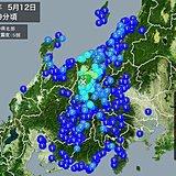 地震 長野県北部で最大震度5弱