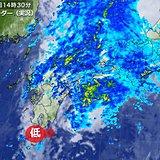 九州 この時季としてはまとまった雨