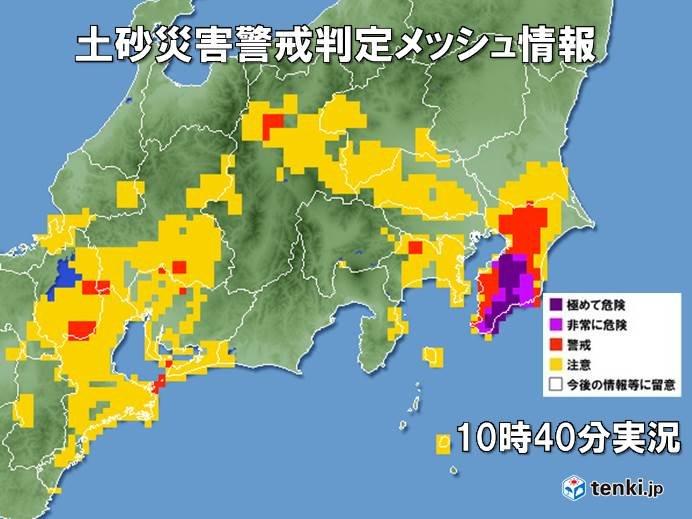千葉県 土砂災害の危険高まる 極めて危険な所も