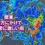 関東で猛烈な雨 洪水の危険度が高まる恐れ
