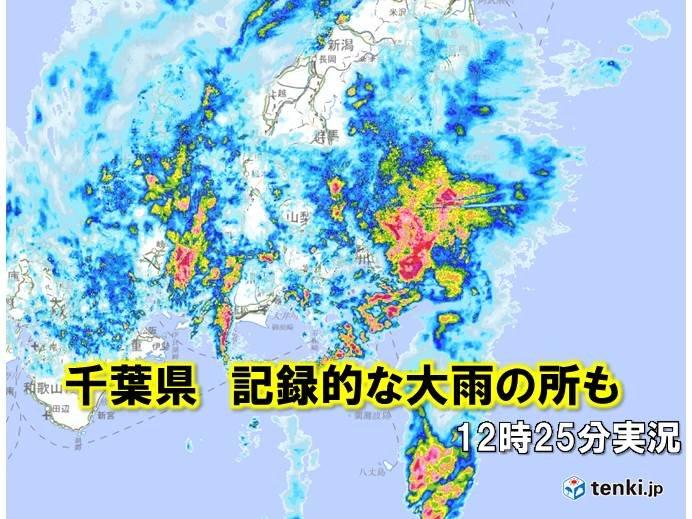 千葉県 たった3時間で平年1か月のおよそ7割の雨