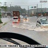 関東で道路冠水も 雨は夜まで 土曜は急な暑さ注意