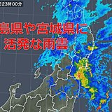 福島県・宮城県 土砂災害や川の氾濫に厳重警戒